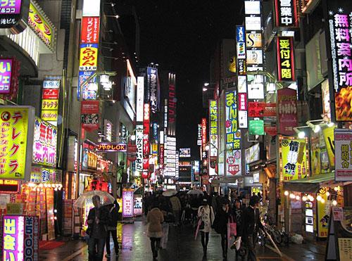 visitar tokio